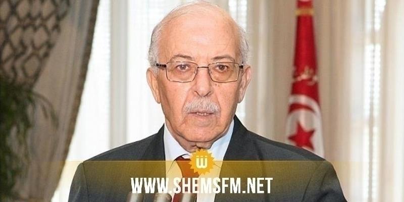 Chedly Ayari l'ancien gouverneur de la BCT, n'est plus