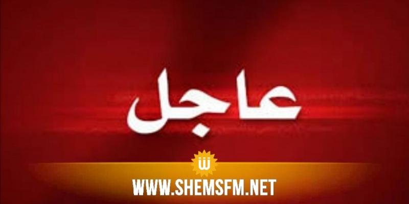 عاجل: وصول طــرد مشبوه لقصر قرطاج