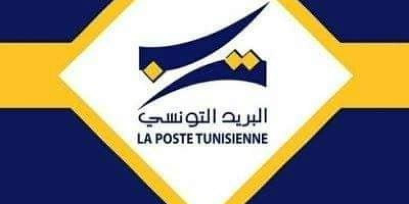 'استيلاء موظفين على أموال': البريد التونسي يُطمئن حرفائه ويؤكد أن أرصدتهم مُؤَمَنة