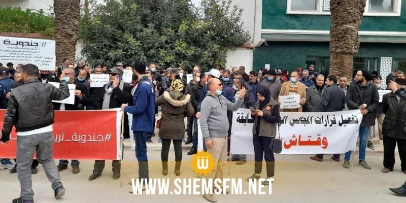 جندوبة: وقفة احتجاجية تطالب بالتنمية والتشغيل وإطلاق سراح الموقوفين