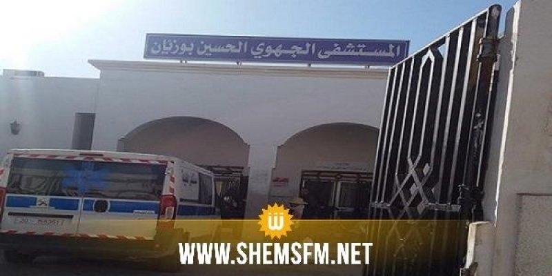 مستشفى قفصة: الطاقم الطبي وشبه الطبي يحتج إثر إصابة حوالي 50% منهم بكورونا