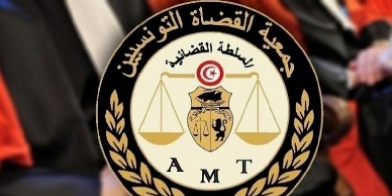 جمعية القضاة تؤكد على دور القضاء في حماية الحقوق والحريات وحماية الصحفيين