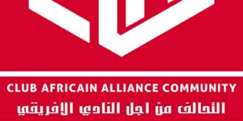 الإفريقي: حوالي 300 ألف دينار في اليوم الأول ''لكراكاج الفيفا''
