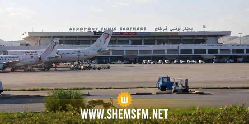امام مطار تونس قرطاج: نقابتا ديوان الطيران المدني وفنيي الملاحة الجوية تحتجان