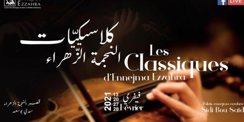 """Les Classiques d'Ennejma Ezzahra"" en live Streaming"