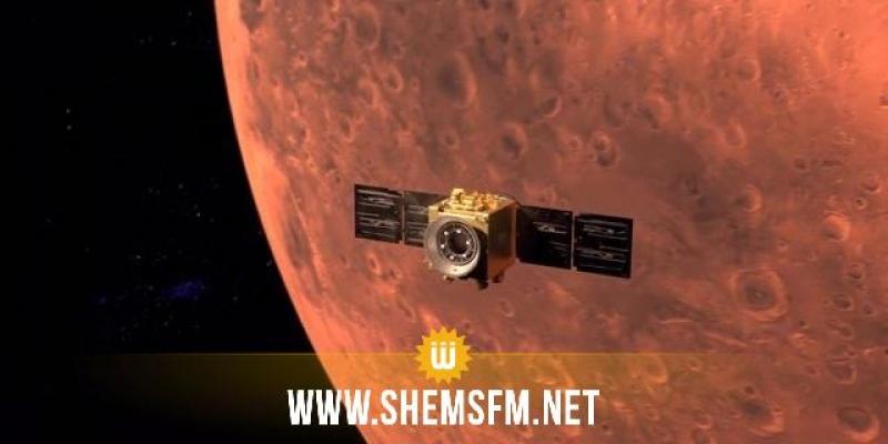 مسبار الأمل الإماراتي يصل مدار المريخ