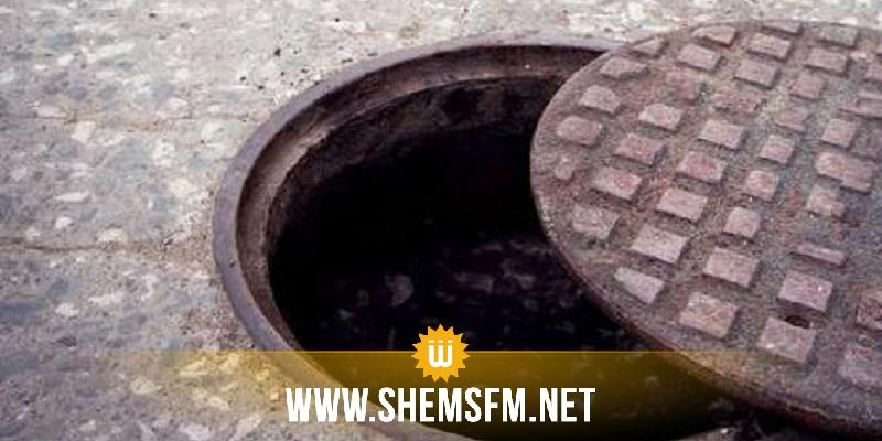 سيدي بوزيد: سقوط طفلة في بالوعة