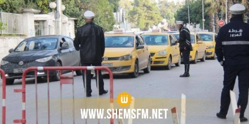 بنزرت: تحرير 145 محضر مخالفة لقانون منع التنقل و883 مخالفة عدم ارتداء الكمامة