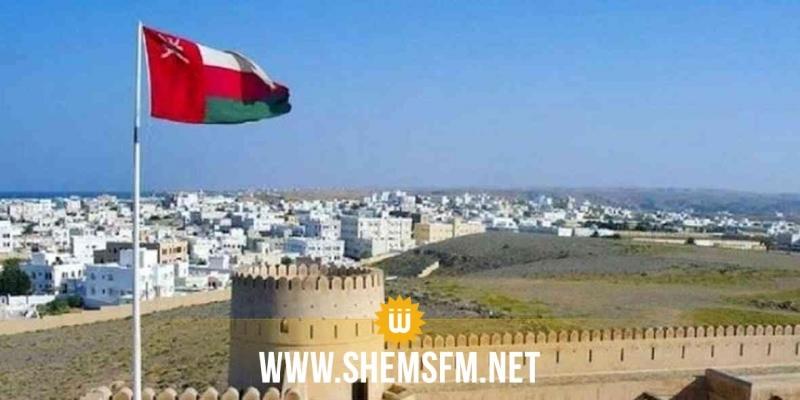 سلطنة عمان تعلق دخول مواطنين من عشر دول