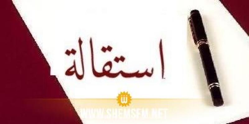 صفاقس: إستقالة جماعية لـــ14 عضو ا من المجلس البلدي بساقية الدائر