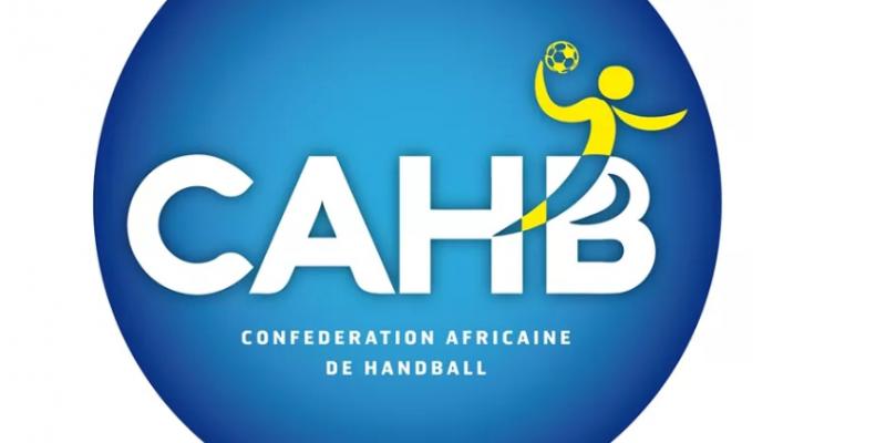 بسبب كورونا: تأجيل بطولة أفريقيا للأواسط والأصاغر