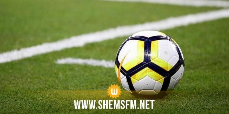 بعد تأجيل مباراة النجم ويونغ بوفالوز: تعديل جديد في الرزنامة
