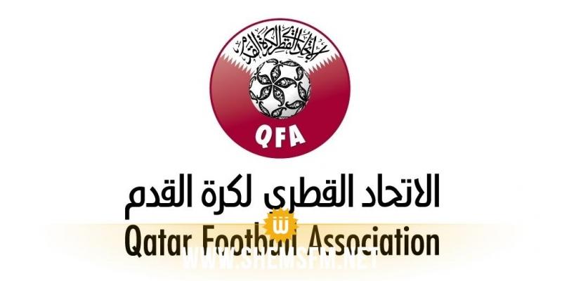 الإتّحاد القطري لكرة القدم يعلن عدم المشاركة في كوبا أمريكا 2021