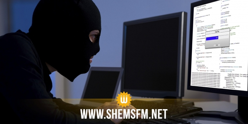 الوكالة الوطنية للسلامة المعلوماتية: ارتفاع عمليات قرصنة المواقع التونسية بنسبة 30 بالمائة