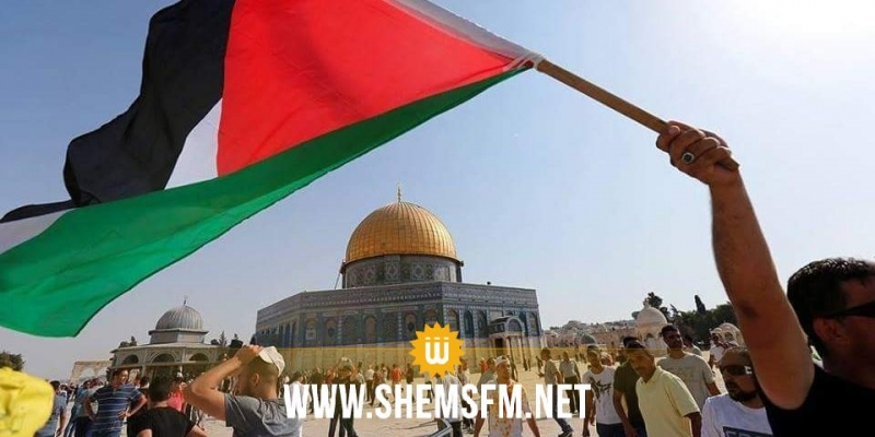تونس تجدد دعمها للمطالب الثابتة والمشروعة للشعب الفلسطيني