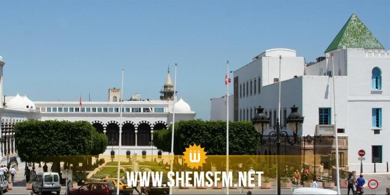 هيئة مراقبة دستورية القوانين تؤكد عدم اختصاصها للنظر في النزاع الدستوري بين سعيد والمشيشي