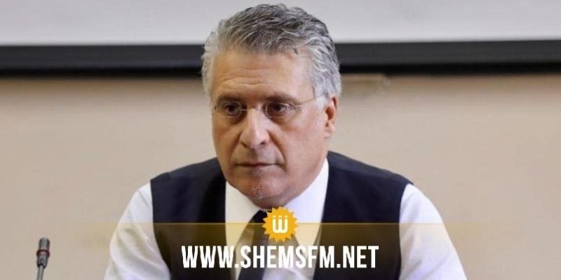 Le pôle judiciaire financier décide la libération de Nebil Karoui