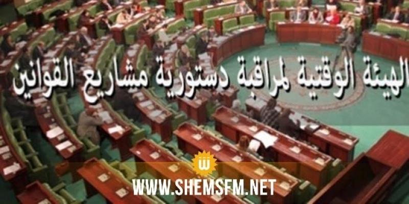 حيدر بن عمر:''هيئة مراقبة دستورية القوانين رأيها استشاري ولا تحل محل المحكمة الدستورية'