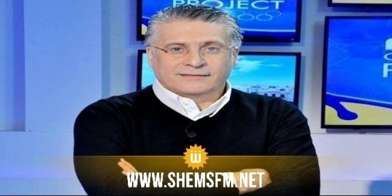Une caution de 10 millions de dinars pour la libération provisoire de Nebil Karoui