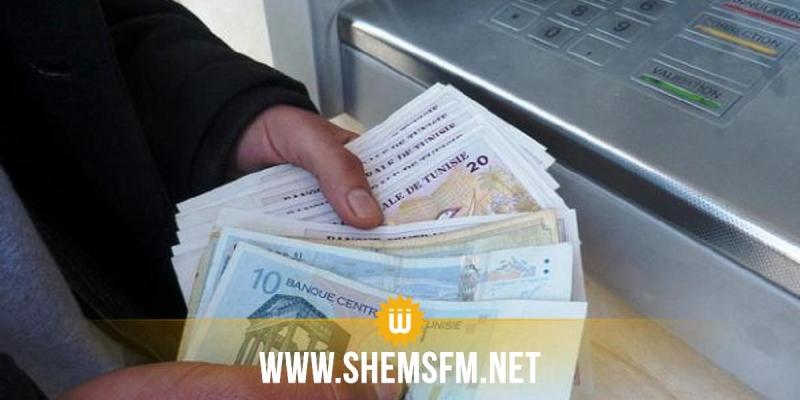 CNSS : Versement des augmentations relatives à la majoration du SMIG