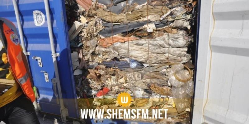 قضية النفايات الإيطالية: إصدار بطاقة إيداع بالسجن ضد وسيط جمركي