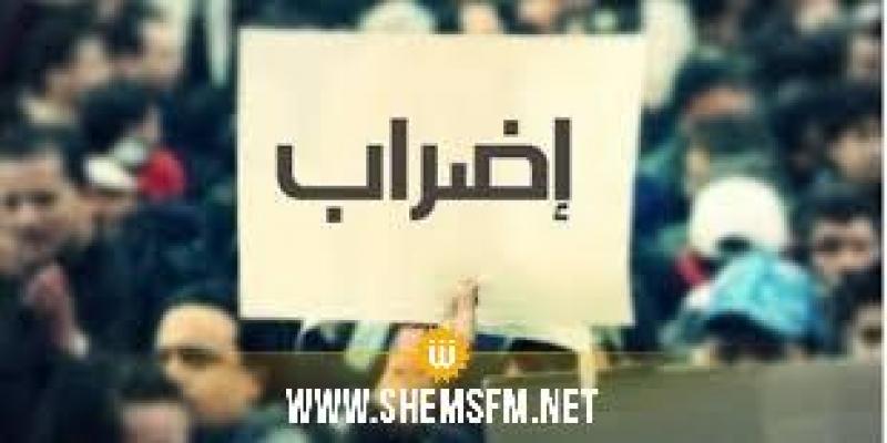 بنزرت: تأجيل الإضراب الجهوي العام المقرر  يوم 09 مارس القادم