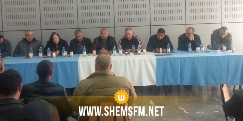 سليانة: تأسيس التنسيقية الجهوية للاتحاد قوات الأمن الداخلي والديوانة
