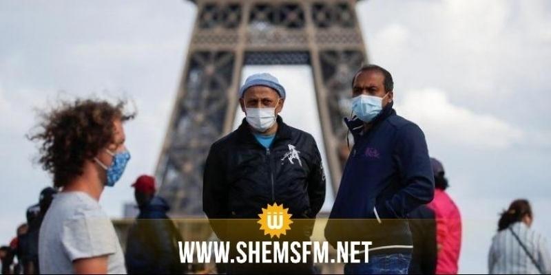 فرنسا تسجل أعلى حصيلة إصابات بكورونا منذ منتصف نوفمبر