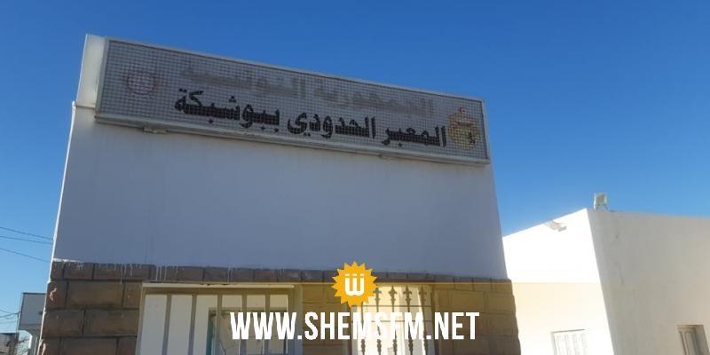 القصرين: الجزائر تُعيد فتح المعبر الحدودي ببوشبكة