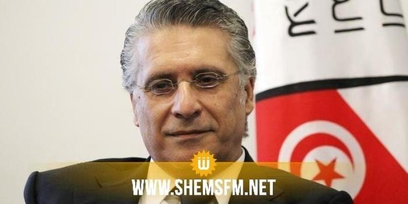 قرار الإفراج عن القروي: مساعد وكيل عام بمحكمة الإستئناف بتونس يؤكد ''ان طلب الإستئناف لا يبطل قرار الإفراج''
