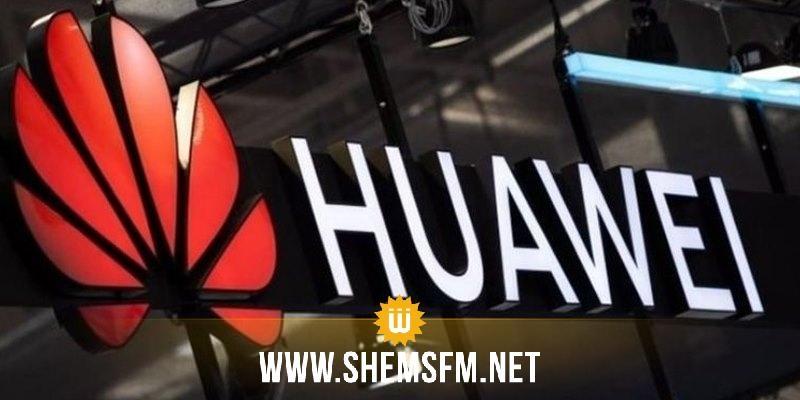 Vers une numérisation du secteur de l'énergie : Huawei lance Smart Modular Data Center5.0