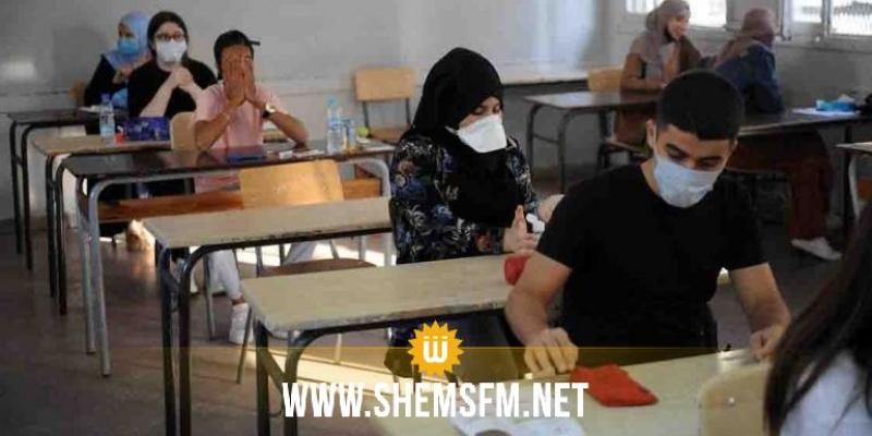 وزارة التربية: استثنائيا مواضيع الامتحانات الوطنية ستكون حول البرامج المخففة