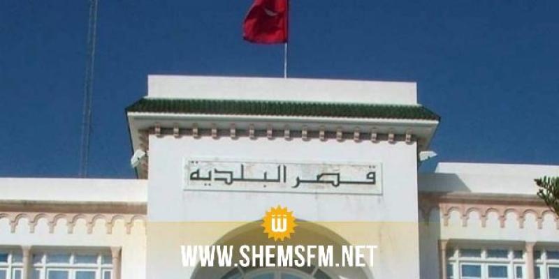 سليانة: غلق مقر بلدية العروسة بعد ارتفاع عدد الإصابات بكورونا في صفوف أعوانها