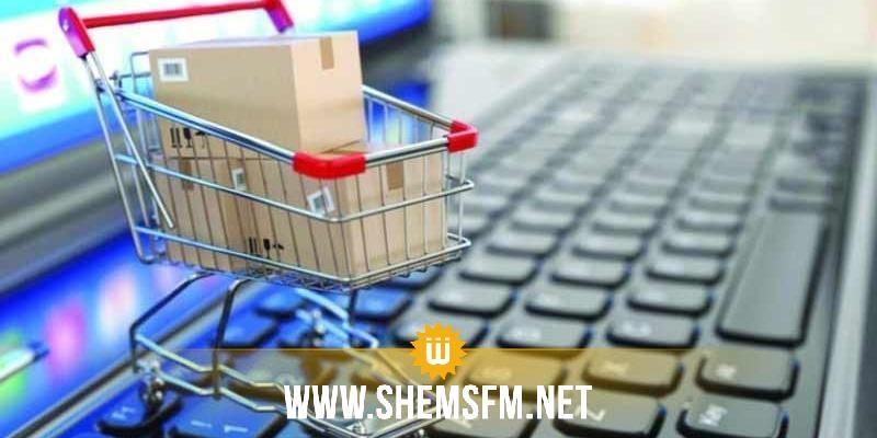 خباب الحضري : تخصيص مليون دينار لدعم تصدير منتوجات تونسية عن طريق التجارة الالكترونية