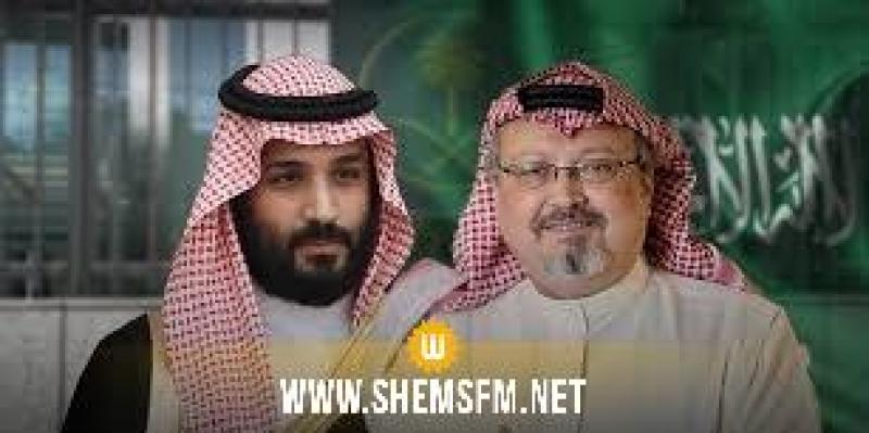 السعودية ترفض رفضا قاطعا ما ورد في التقرير الأمريكي    بشأن جريمة مقتل جمال خاشقجي