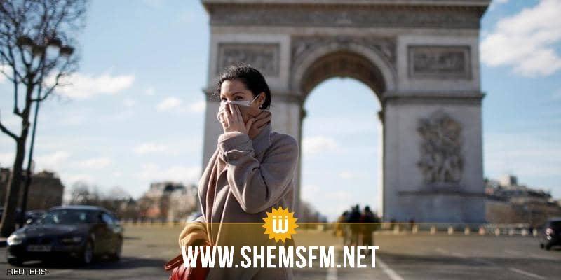 فرنسا.. 186 وفاة و23996 إصابة جديدة بفيروس كورونا