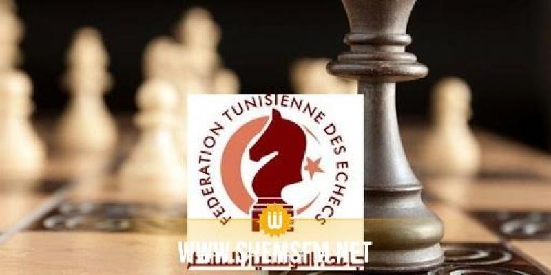 فوز قائمة ناجح الصياح في انتخابات رئاسة جامعة الشطرنج