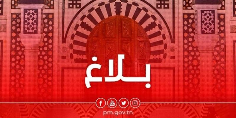 رئاسة الحكومة تنفي علمها بوصول تلاقيح كورونا لتونس وتقرر فتح تحقيق فوري
