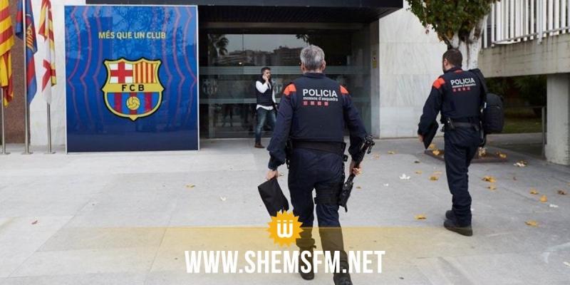 البرصا: الـشرطة تقتحم مقر النادي وتحقق مع الرئيس السابق بارتوميو