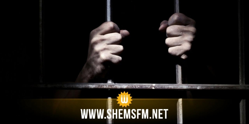 لجنة مكافحة الإرهاب تطالب ''بمراجعة التشريعات للتوقي من الإستقطاب في السجون''