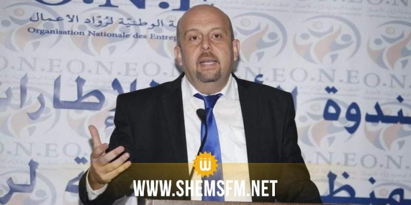 رئيس المنظمة الوطنية لريادة الاعمال يكشف: '600 الف مؤسسة في تونس لا تشغل سوى صاحبها'
