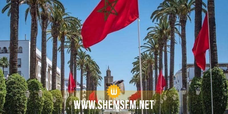 المغرب يقطع العلاقات مع السفارة الألمانية