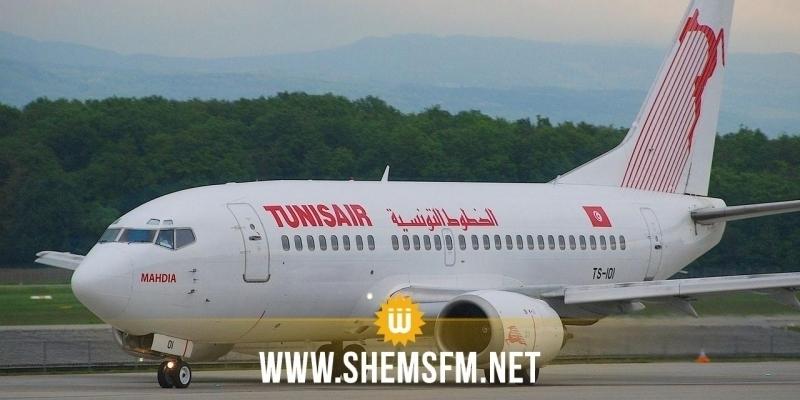 الخطوط التونسية: تعيين بلقاسم الطايع في خطة متصرف مفوض
