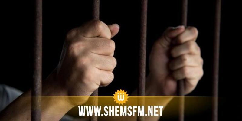 بنزرت: القبض على عنصر تكفيري ومحكوم بالسجن