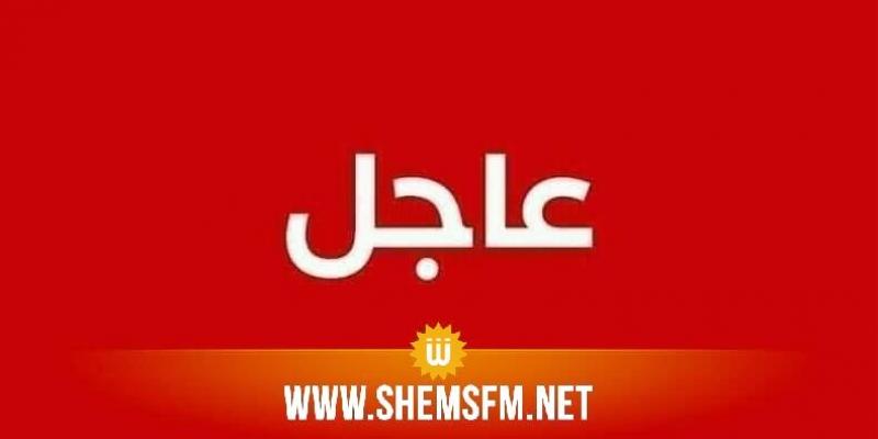 وزارة الصحة: اكتشاف السلالة البريطانية لكورونا في تونس