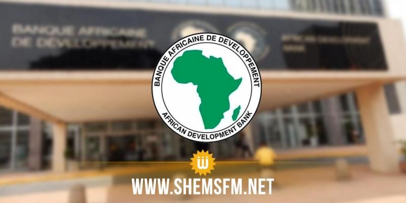 الكعلي يتباحث مع البنك الإفريقي للتنمية امكانيات تعزيز التعاون في القطاع الصحي والصناعات الدوائية