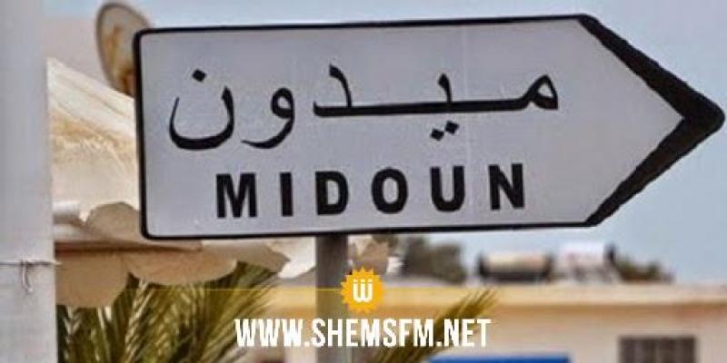 جربة ميدون: منع المنتصبين من عرض بضاعتهم غدا