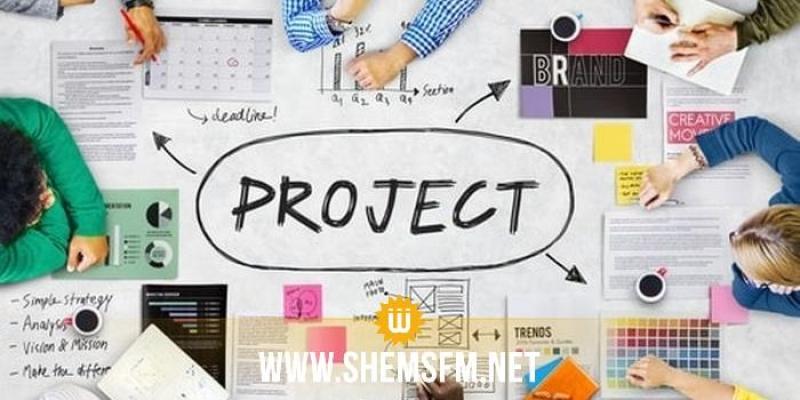 مشروع Enlien : آخر أجل للمشاركة في Start'Act   يوم  14 مارس  وتمويلات تصل الى 150 الف دينار للمشروع
