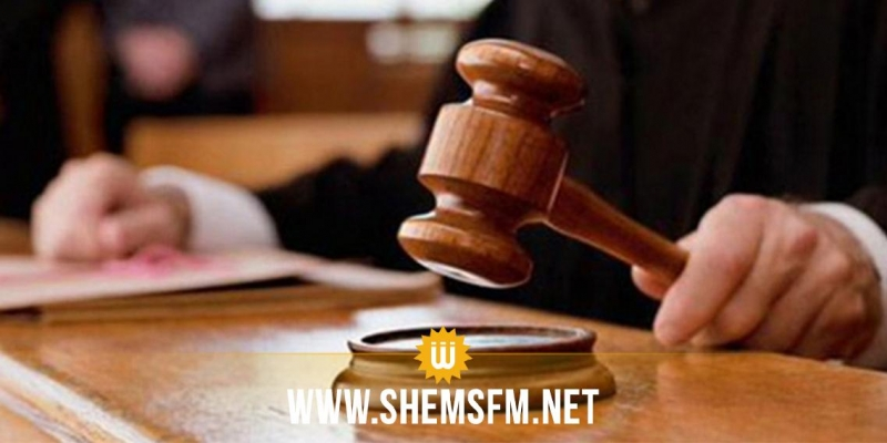 أحكام بالسجن مدى الحياة وأخرى تراوحت بين سنتين و80 سنة في حق متهمين في قضايا التسفير والإرهاب