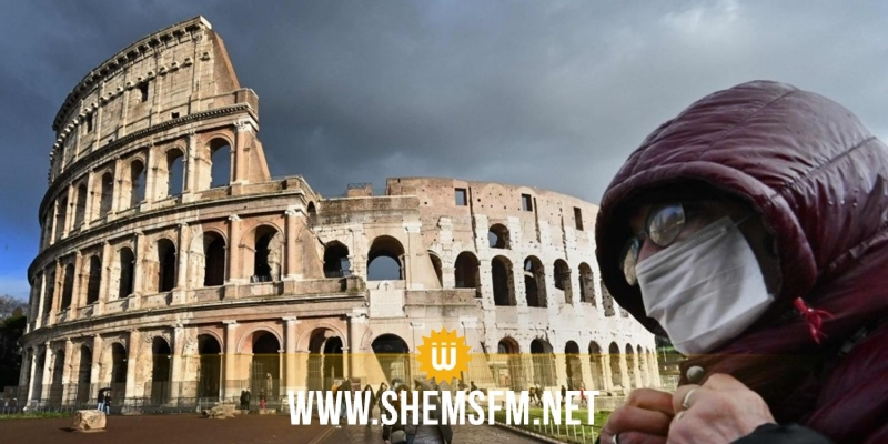 إيطاليا: 343 وفاة و17083 إصابة جديدة بكورونا